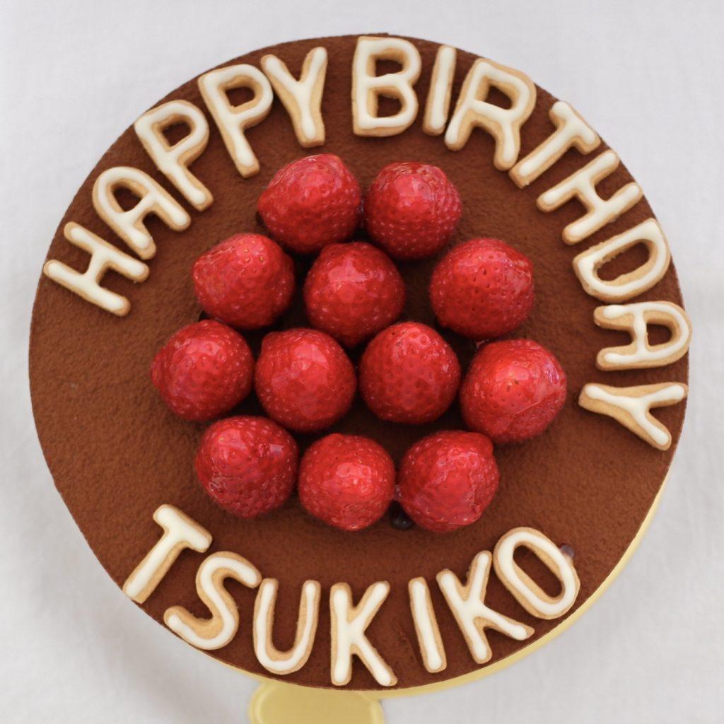 チョコレートムースのバースデーケーキ