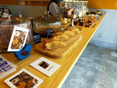 aanemone cafe